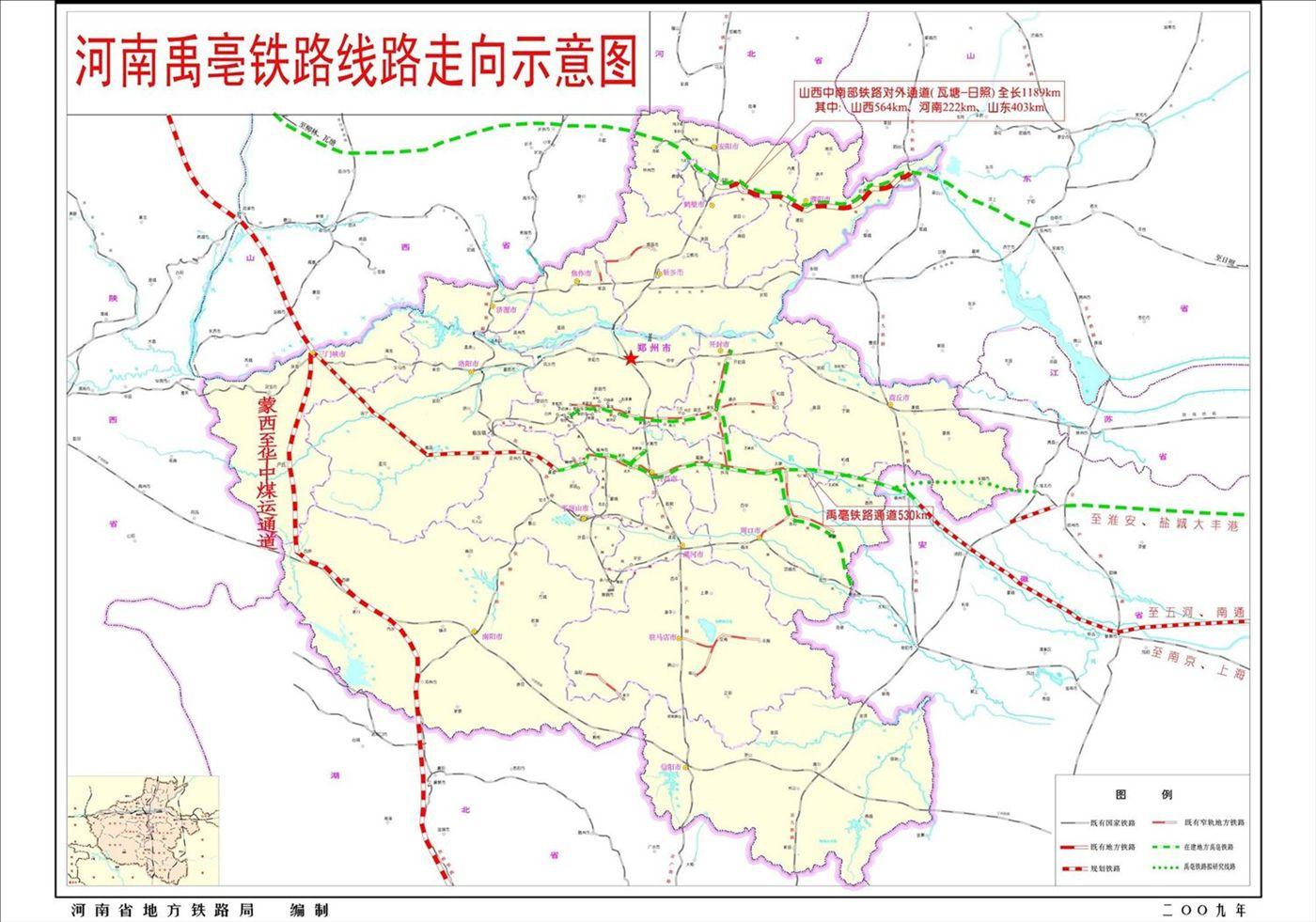 宿州到 南阳地图